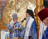 His Grace TEODOSIJE Bishop of Kosovo and Metohija