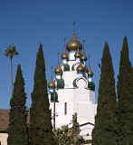 Holy Transfiguration Cathedral, LA